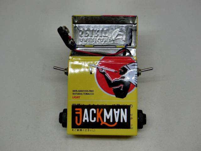 Jack-kome-6