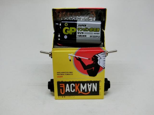 Jack-kome-7