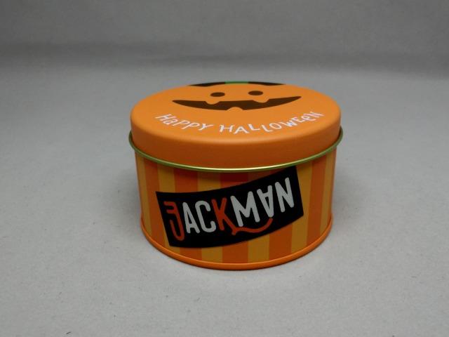 jackman-hall-2