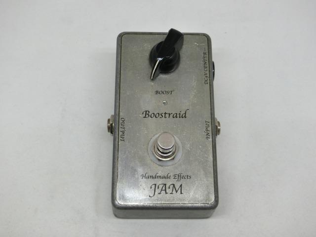 jam-bo-1