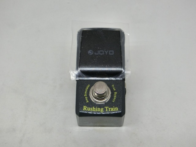 joyo-rushing-6