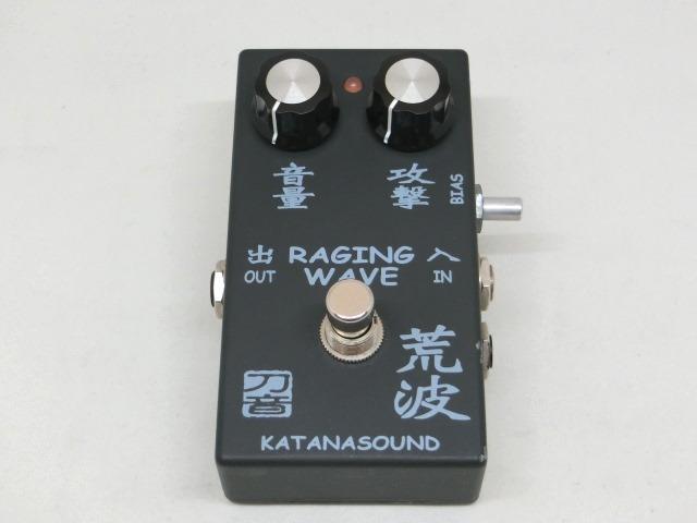 katana-aranami-1