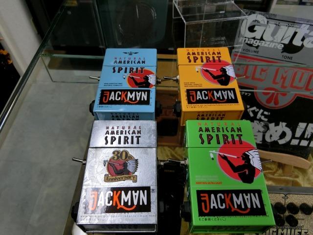 Jack-kome-10-29all
