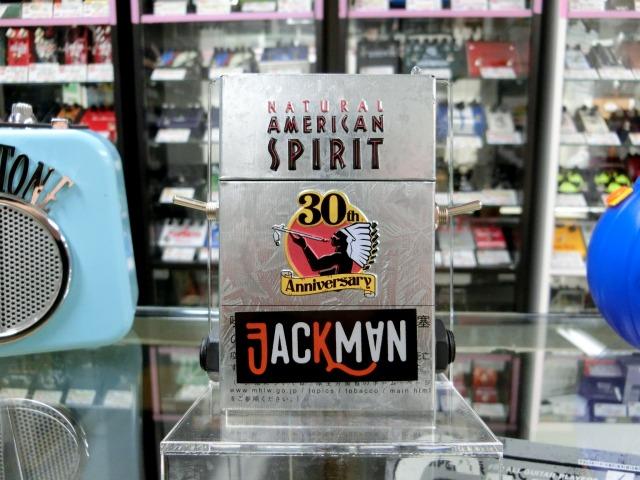 Jack-kome-sp-1