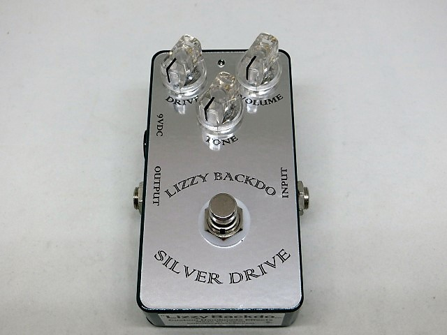 lizzy-silver-1