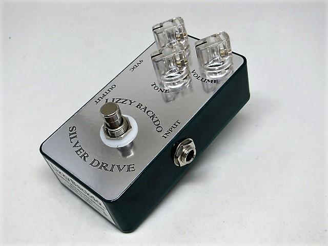 lizzy-silver-2