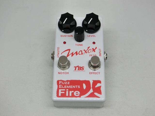 maxon-fire-1