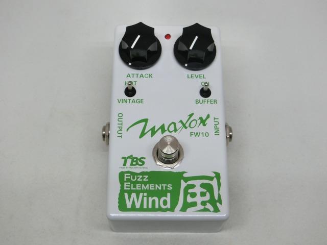 maxon-wind-1