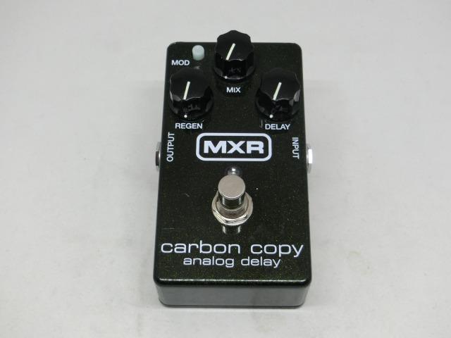 mxr-carbon-1