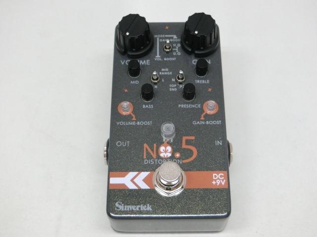 no5-1