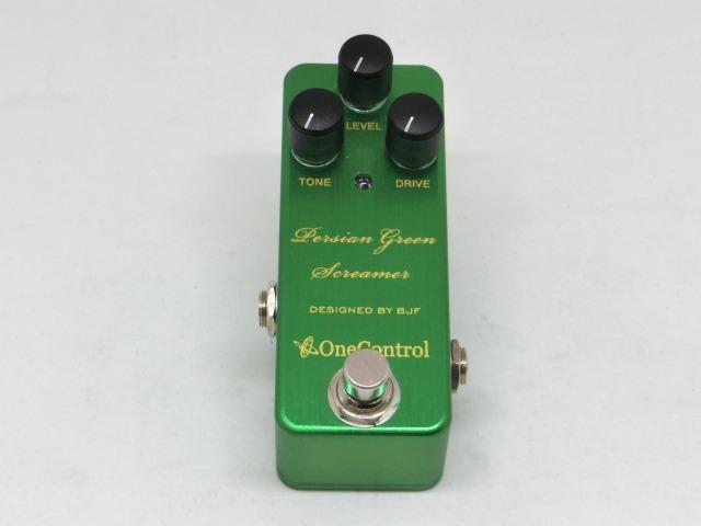 onecon-green-1