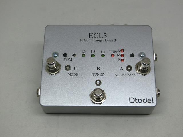 otodel-ecl-1