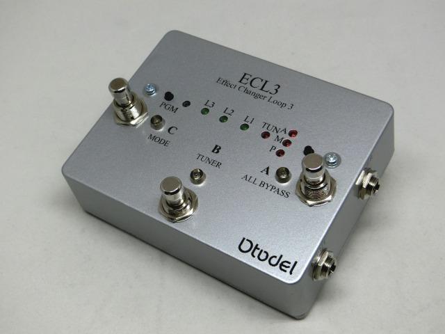 otodel-ecl-2