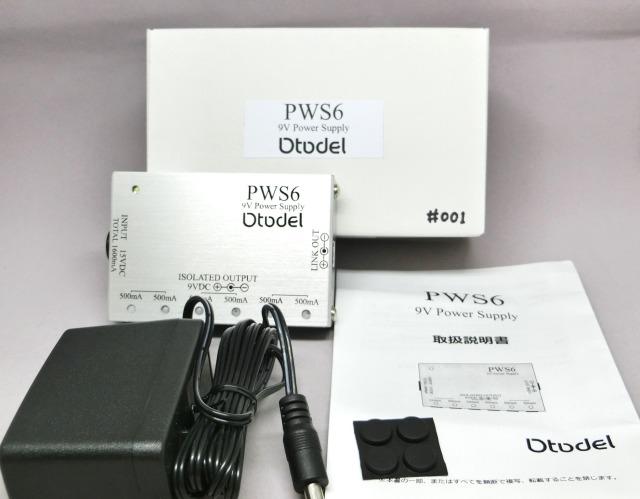 otodel-pws6-5