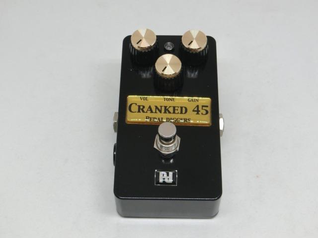 pd-craned-1
