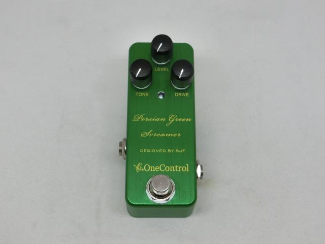 persian-green-1