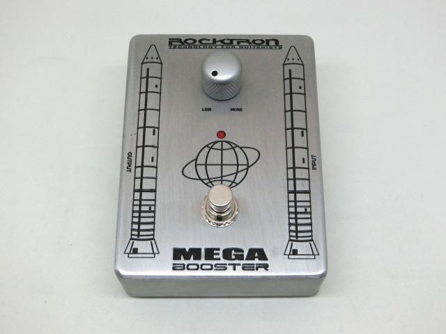rock-mega-1
