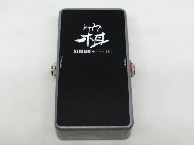 soundsprite-hako-1