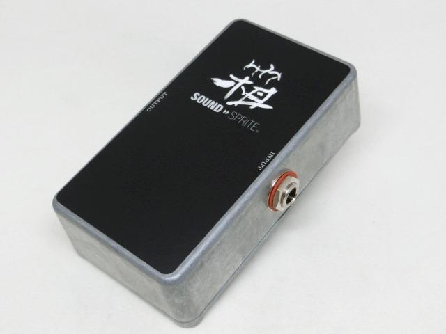 soundsprite-hako-2