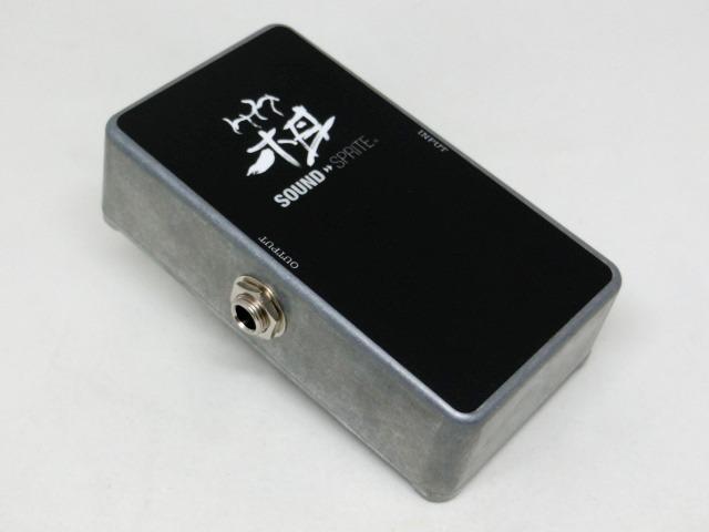 soundsprite-hako-3