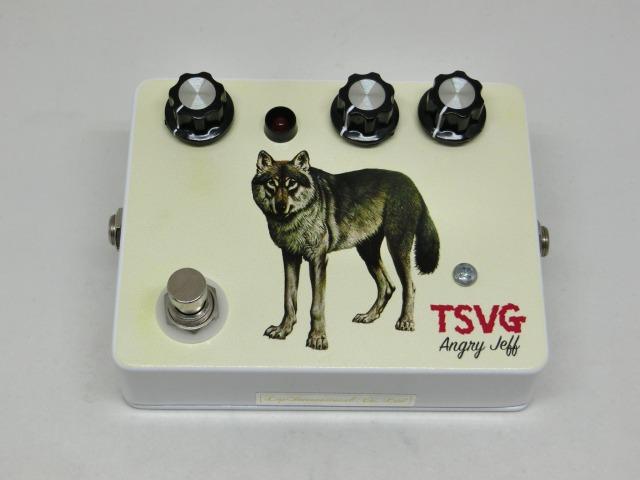 tsvg-angry-1