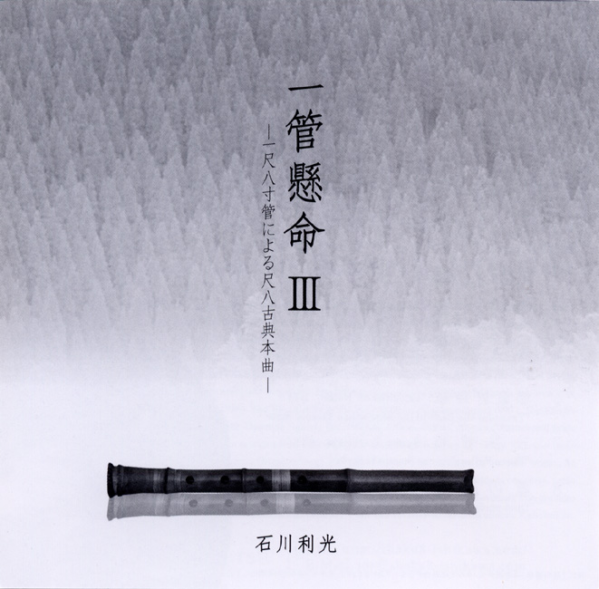 1405.jpg