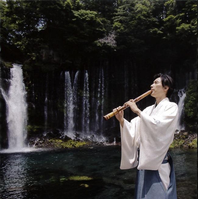 toki 季〜夏/藤原道山[1557]