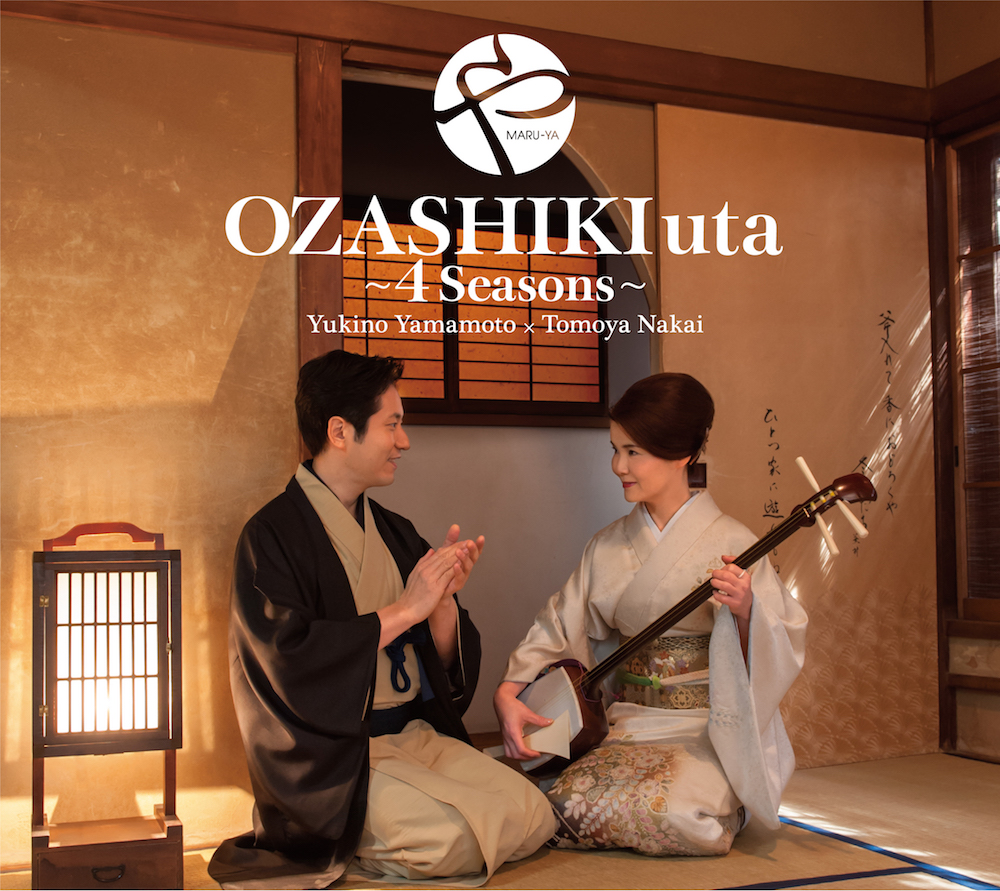 OZASHIKIuta~4 Seasons/MARU-YA[1584]