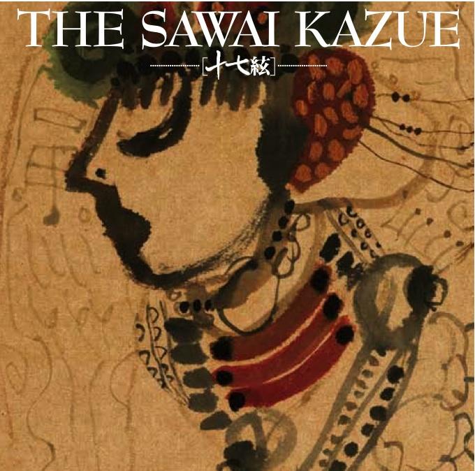 THE SAWAI KAZUE 十七絃[2483]