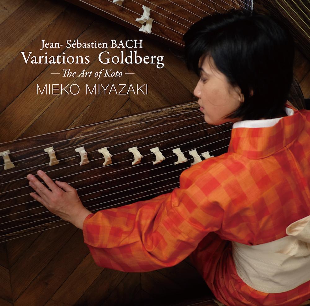 Variations Goldberg-The Art of Koto/みやざきみえこ[31040]