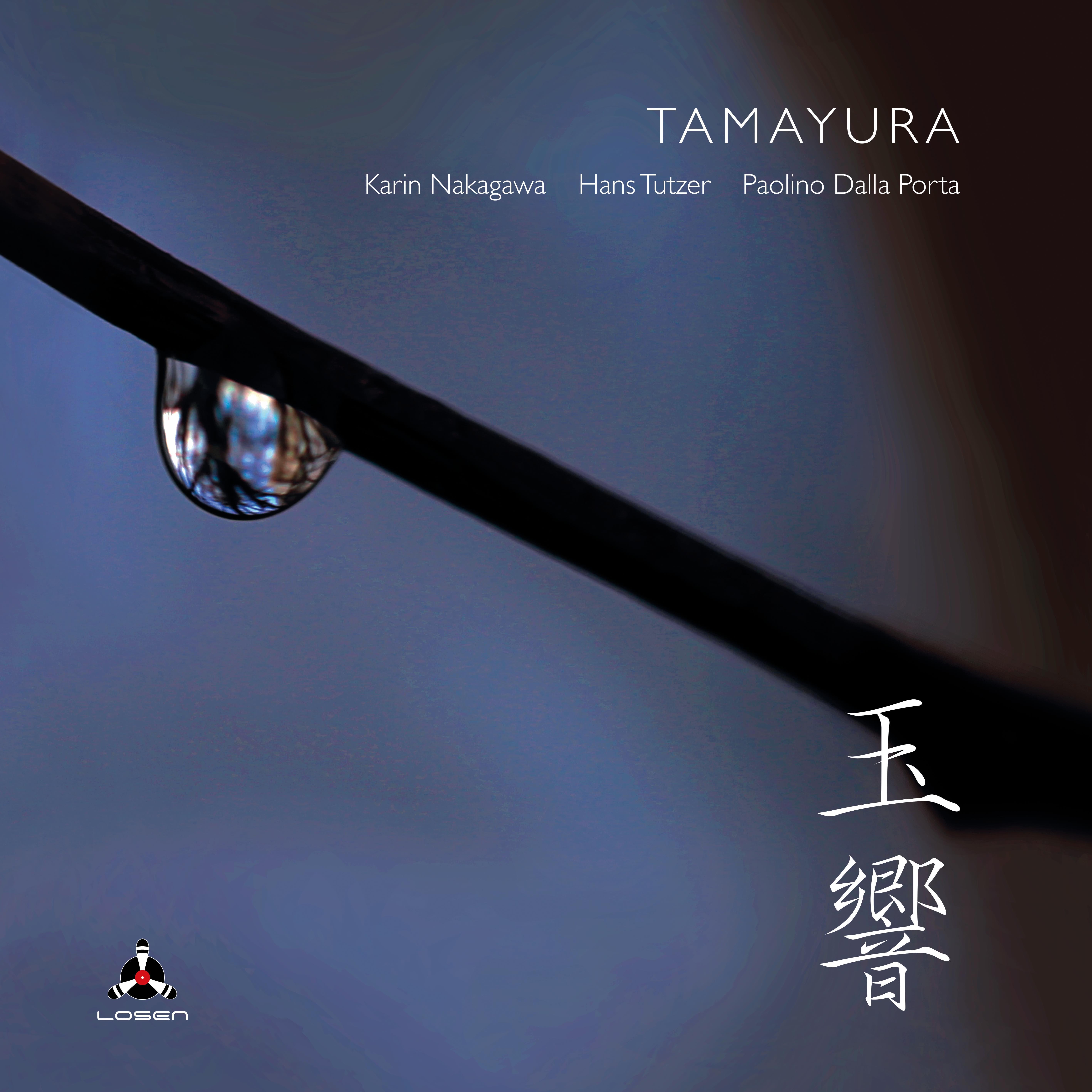 玉響 TAMAYURA/中川果林・他[31044]