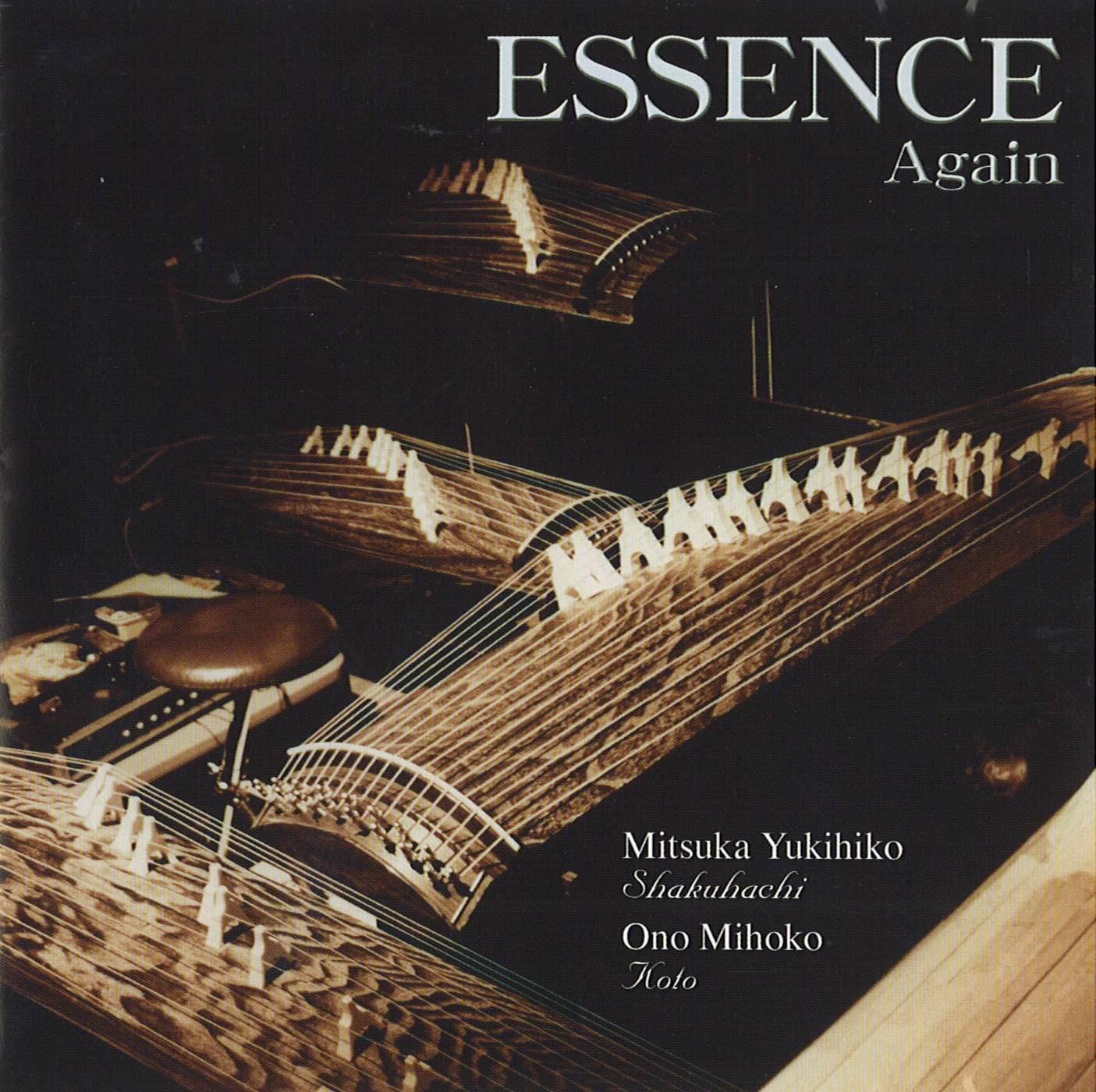 ESSENCE Again[3470]