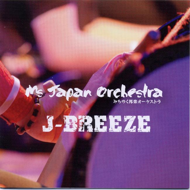 J-BREEZE[3726]