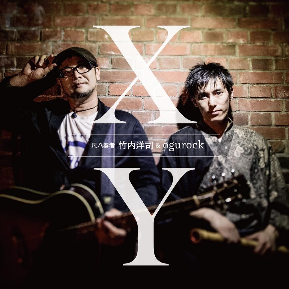 XY/竹内洋司&ogurock[3984]
