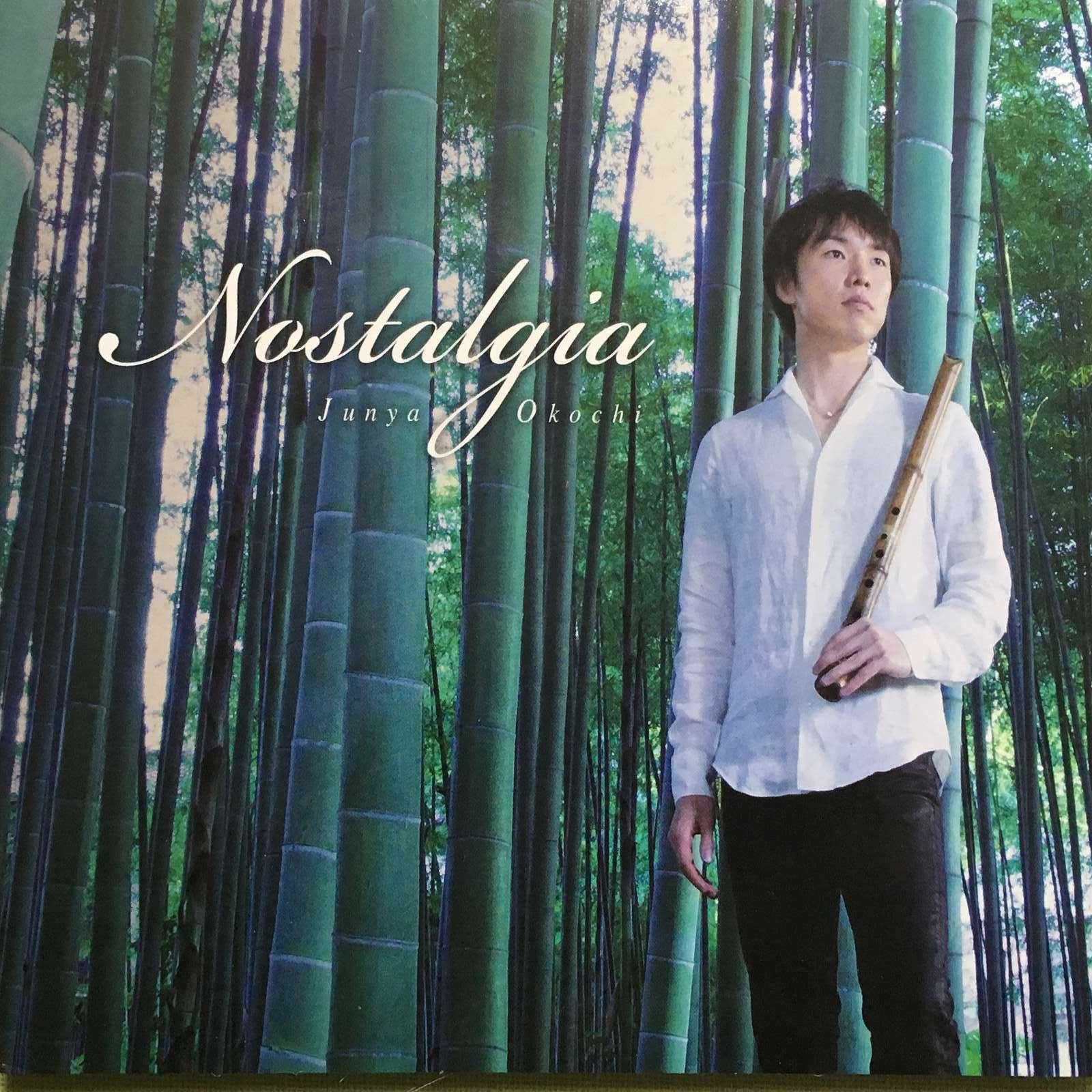 Nostalgia/大河内淳矢[3989]