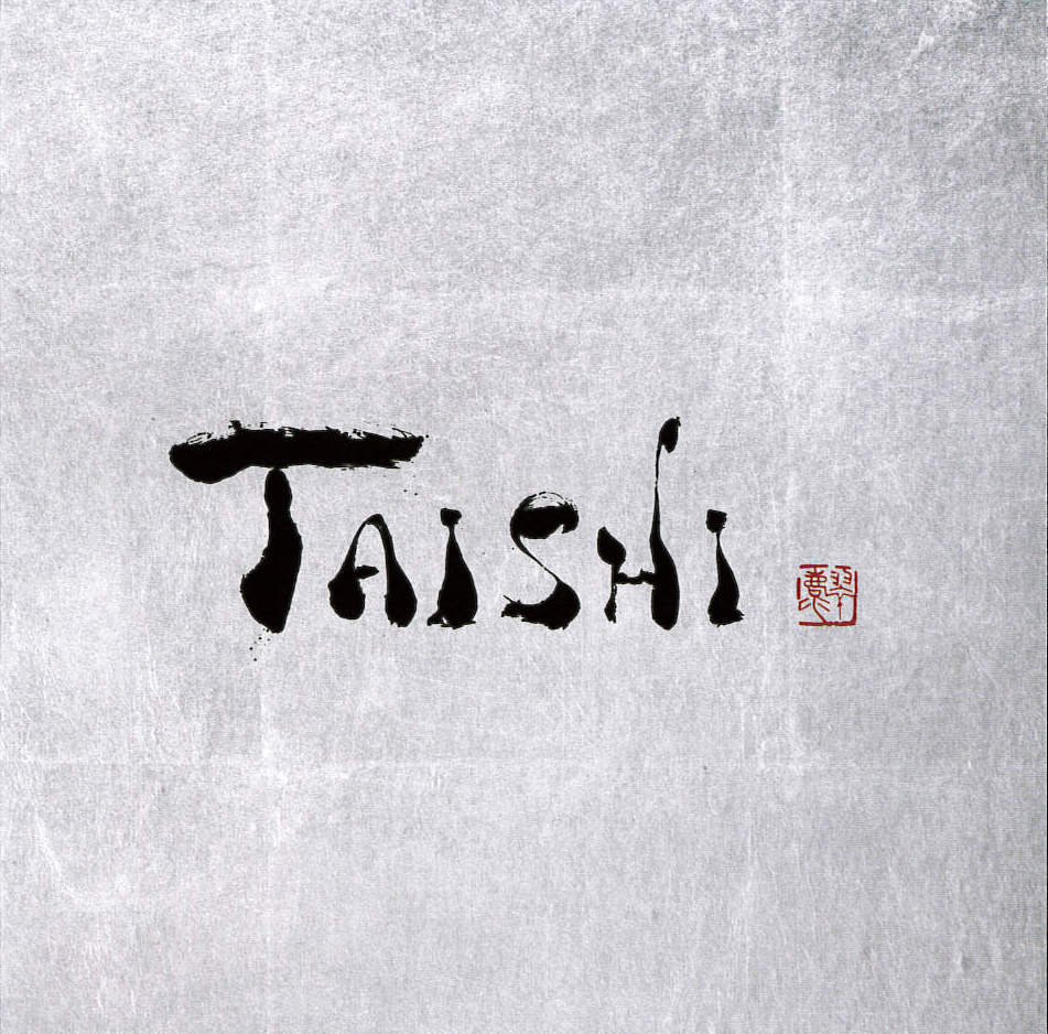 TAISHI/山部泰嗣[3991]