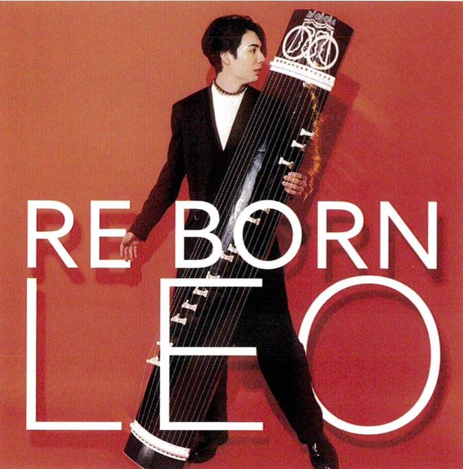 RE BORN/LEO[3997]