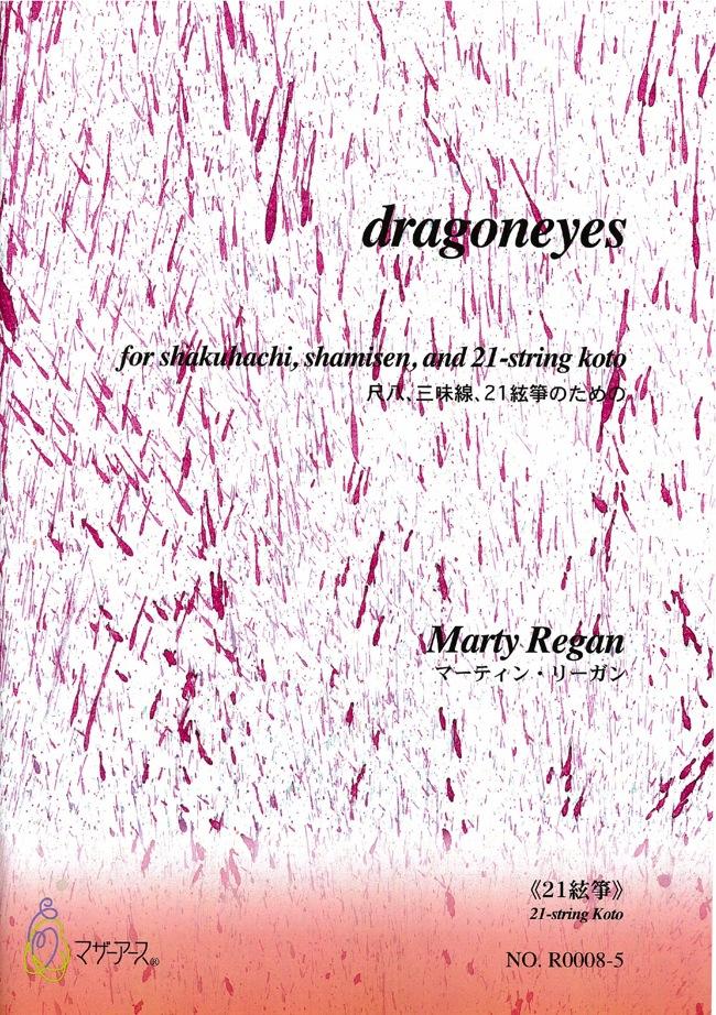 楽譜 dragoneyes─尺八、三味線、21絃箏のための(21絃箏)[5450-5]