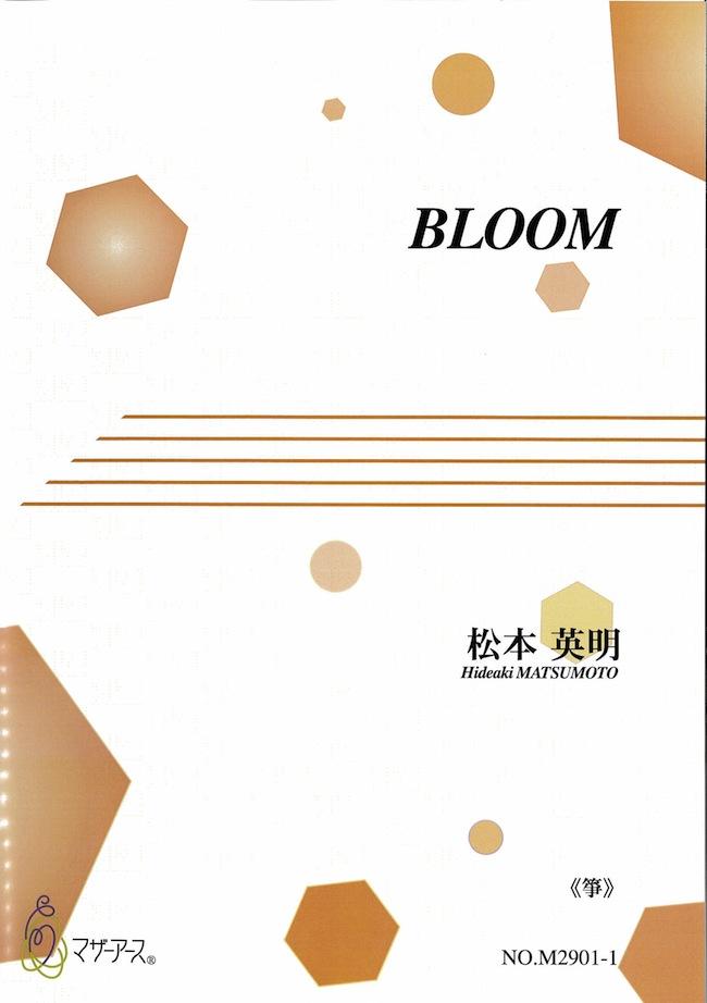 箏譜 BLOOM[5519-1]