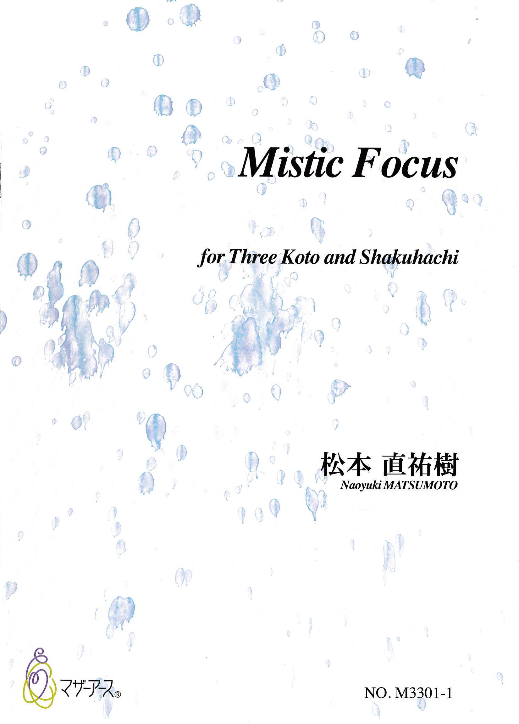 五線譜+箏譜 Mistic Focus[5653-3]