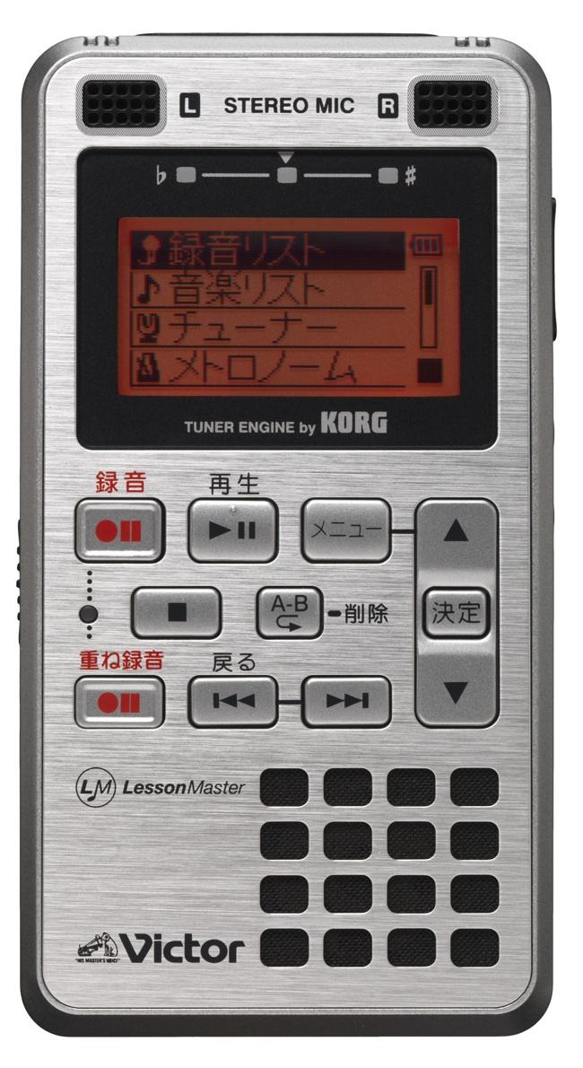レッスンマスターXA-LM30 アンサンブル[6022]