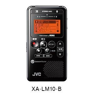 レッスンマスターXA-LM10[6021]