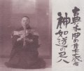 古典本曲の集大成者 神如道の尺八[1145]
