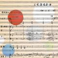 三木稔作曲「三味線協奏曲」/野澤徹也[2535]