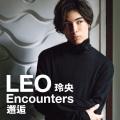 玲央 Encouters:邂逅/LEO─今野玲央[2635]