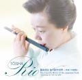 笛の創作世界─未来への様相/藤舎理生[2648]