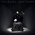 TSUGARU/上妻宏光[31025]