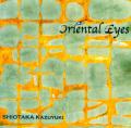 Oriental Eyes/塩高和之[3346]