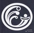 壱─tension/ようそろ[3749]