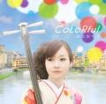CoLoRful/はなわちえ[3887]